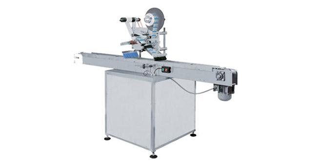 Dizayn - Yatay Etiketleme Makinası